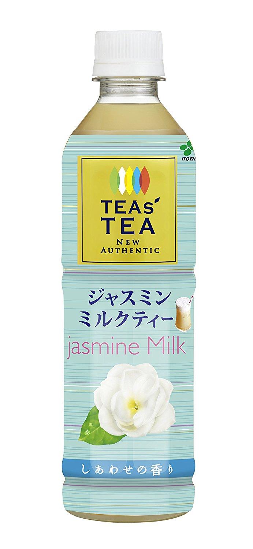 アマゾンで伊藤園 TEAs'TEA NEW AUTHENTIC ジャスミンミルクティー 450ml×24本が2482円⇒1241円、1本52円。