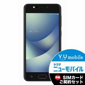 ヤマダウェブコムでASUS Zenfone 4 MAXが投げ売りへ。5.2型/4100mAh/DSDS+microSD/スナドラ430。