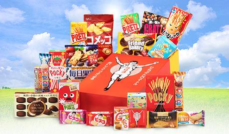 LUXAで「セレクション・ザ・グリコ」の21種類お菓子の詰め合わせが2000円で販売中。