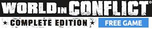UBISOFTでウォッチドッグス・ワールドインコンフリクトが無料。~12/23 19時。