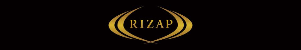 楽天で【結果にコミットする】ライザップ(RIZAP) シェイプアッププログラムが37.5万、最大5.7万ポイントバック。~12/25 10時。