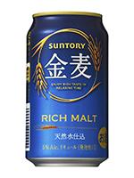 サントリーで新しくなった「金麦」と「金麦〈糖質75%オフ〉」350ml缶が抽選で1000名に当たる。~1/22。