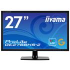 ひかりTVショッピングでiiyamaディスプレイ2-3万の商品でポイント1万バックという驚異的割引を開催中。