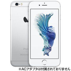 ひかりTVショッピングで iPhone 6S 16GB Silverがポイント20倍、+買いまわりでポイント30倍。~1/9 24時。
