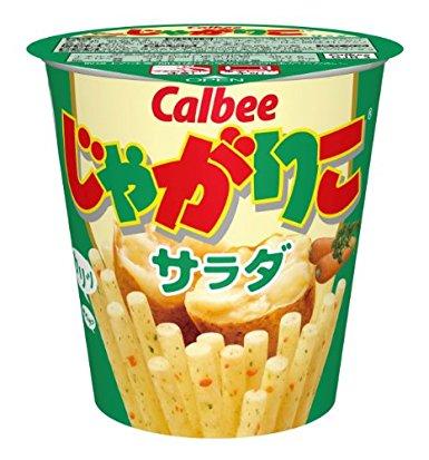 アマゾンでカルビー じゃがりこ、ポテトチップス コンソメパンチ、堅あげポテト BIG うすしお味が10%OFFとなる割引クーポンを配信中。