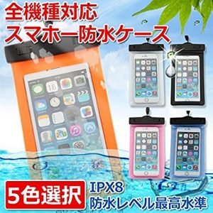 アマゾンでスマホ防水ケース IPX8防水 iPhone6Plus対応が100円関東送料無料。