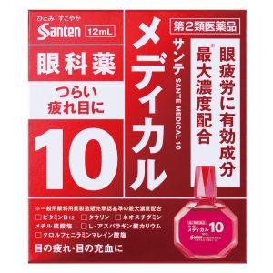 アマゾンで【第2類医薬品】サンテメディカル10 12mLが10%OFFクーポンを配信中。