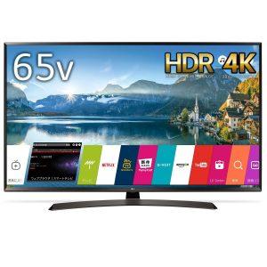マゾン特選タイムセールでLG 65V型 4K 対応 液晶 テレビ 65UJ630Aが164800円⇒154800円。