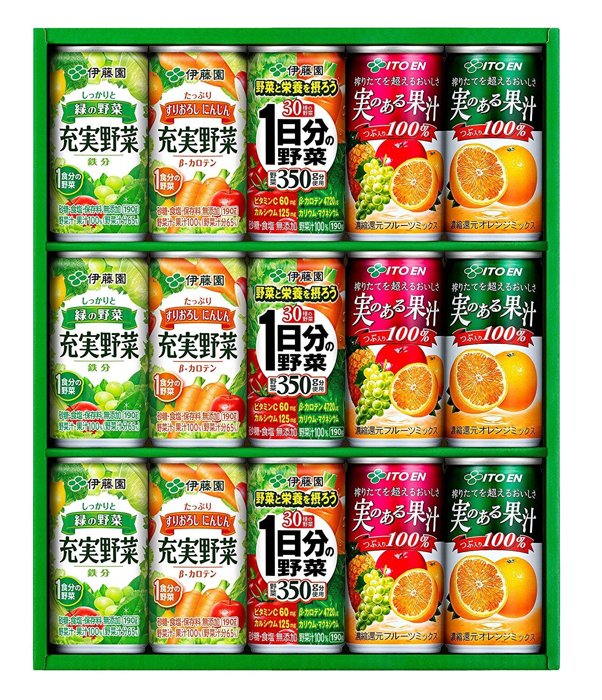 アマゾンで伊藤園 YMK-50D(実のある果汁+野菜飲料)が半額クーポンを配信中。