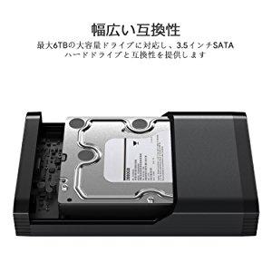 アマゾンでAUKEY 3.5インチ HDD/SSD アルミ製ハードディスク ドライブケース DS-B01の割引クーポンを配信中。