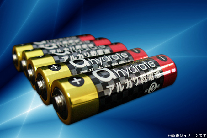 くまポンでアルカリ乾電池32本セットが980円送料無料。