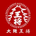大阪王将で西日本限定、2018円買う毎にゴールド餃子無料券が2枚貰える。~1/7。