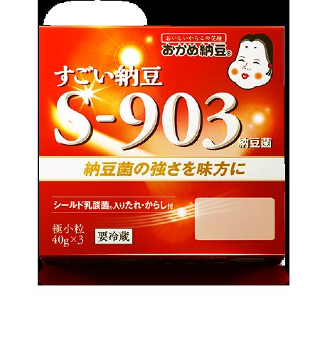 タカノフーズのすごい納豆S-903(1ケース)が抽選で903名に当たる。~9/14。