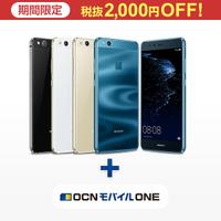 【先着】楽天のgooSIMで1000円引きクーポン&ポイント12倍セール。P10 liteが実質2万、ZenFone 4 MAXが2万、honor 9が3.7万。~1/29 10時。
