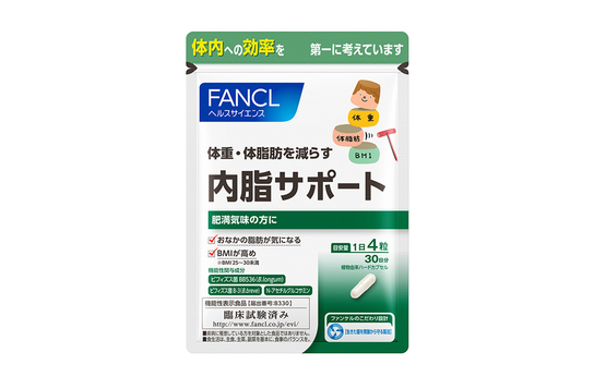buzzlifeで体重・体脂肪を減らすファンケルの内脂サポートが抽選で1000名に当たる。~2/13。