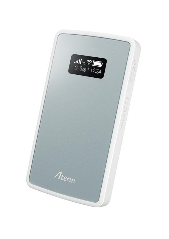 NECが業界最小・最軽量のLTEモバイルルータ「Aterm MP01LN」を発売へ。1.1万円で予約受付中。3/1~。