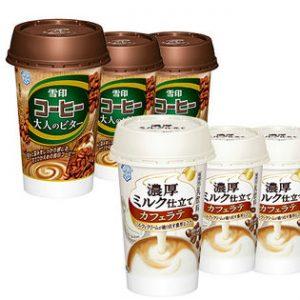 サンプル百貨店でアサヒ ふっておいしい「カルピスゼリー」、雪印コーヒー大人のビター/濃厚ミルク仕立て カフェラテなどがセール予定。本日19時~。