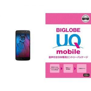 アマゾンでモトローラ SIM フリー スマートフォン Moto G5SがSIMパッケージで26870円⇒23550円でセール中。
