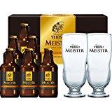 アマゾンでヱビスビールからシャンパン入りワインセットまで本日限りの特別価格セールを開催中。