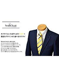 アマゾンでクリサンドラやスミスアンドスコットのネクタイやYシャツが特選タイムセールで投げ売り中。