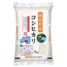 アマゾンで福島県産のコシヒカリなどの米クーポンが大量に出現中。