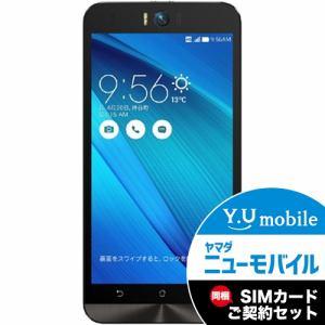 ヤマダウェブコムでZenFone Selfieが13824円でセール中。5.5インチ/スナドラ615/RAM2GB/ROM16GB。