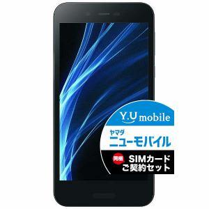 ヤマダウェブコムでAQUOS sense lite SH-M05が投げ売りへ。5型/2700mAh/スナドラ430/RAM3GB/ROM32GB。