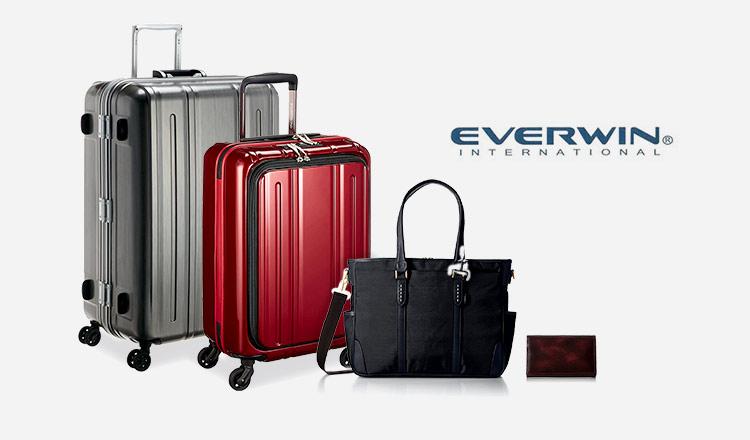 グラッドでエヴァウェイのスーツケースをセール中。