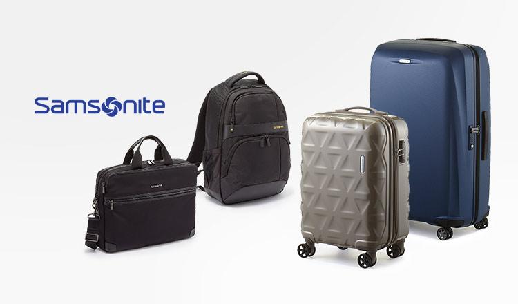 GLADDでスーツケースのサムソナイトが半額近い割引でセール中。