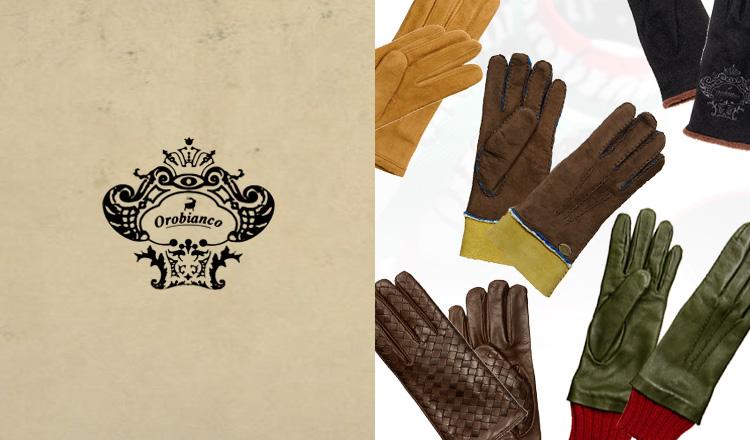 グラッドでオロビアンコ手袋が投げ売り中。~2/17 9時。