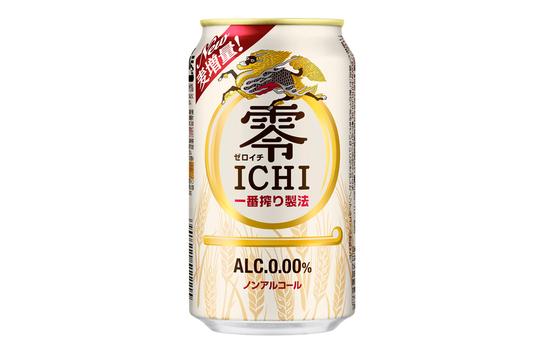 buzzlifeでノンアルコール・ビールテイスト飲料「キリン 零ICHI(ゼロイチ)」12本が抽選で5000名に当たる。女性限定。~2/15。