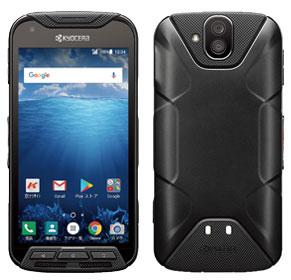 京セラが極地用スマートフォン「DURA FORCE PRO(デュラフォース プロ)」を発売へ。MIL-STD-810Gの16項目に準拠。3/14~。