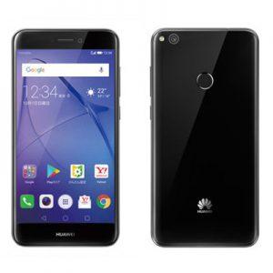 イオシスでY!mobile版SIMフリー Huawei nova lite 608HWが15800円。