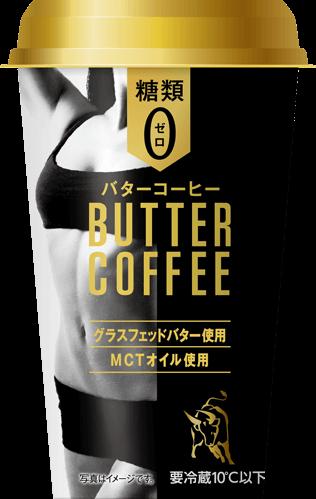 Yahoo!プレミアム会員限定、PetitGiftで「ドトール バターコーヒー」を向けに抽選で1万名に配布予定。