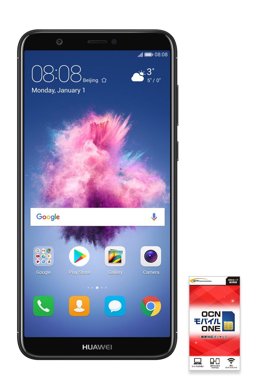 アマゾンでHuawei nova lite2が一括セール。コスパ最強今すぐ買え。5.65inch/Kirin 659/RAM3GB/13MP+2MP-Dual。