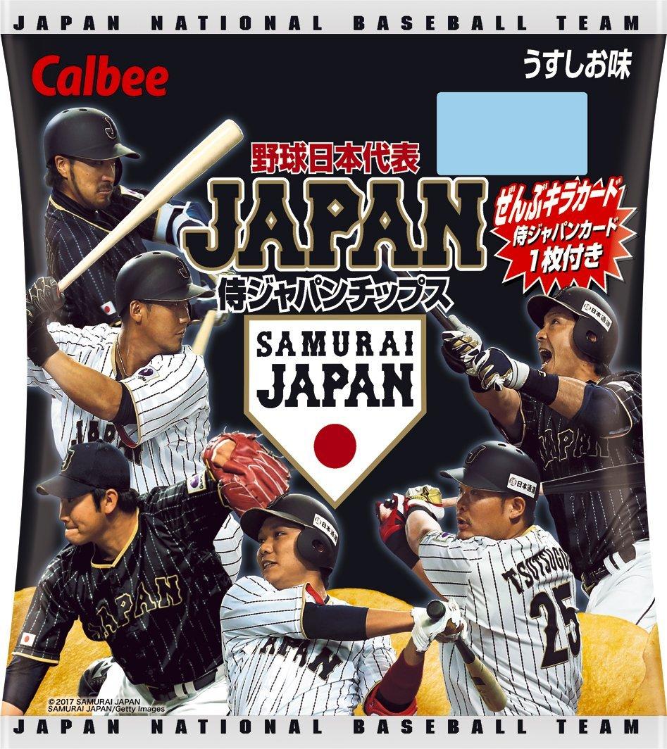 アマゾンでカルビー 侍JAPANチップス うすしお味 22g×24袋が1998円⇒1698円。