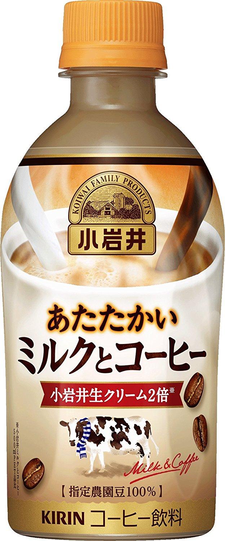 アマゾンパントリーでキッコーマン豆乳飲料やアーモンドリッチ、小岩井 あたたかいミルクとコーヒーなどの半額クーポンを配信中。