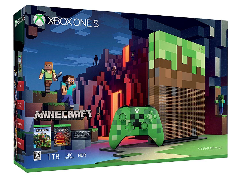 アマゾンでXbox One S 1TB Minecraft リミテッド エディションがプライム限定5400円OFF。~3/25。