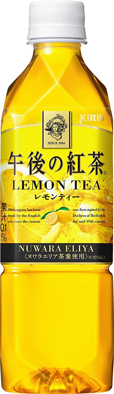 アマゾンでキリン 午後の紅茶 レモンティー PET (500ml×24本)が2138円⇒1710円、1本71円。