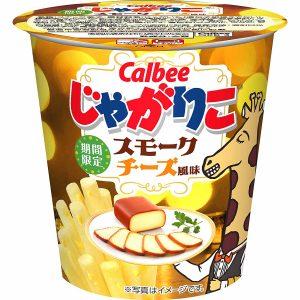 Yahoo!プレミアム会員限定、PetitGiftで「カルビー  じゃがりこ スモークチーズ風味」を向けに抽選で1万名に配布予定。