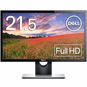 アマゾンタイムセールでDell ディスプレイ モニター SE2216H 21.5インチ~27インチ各種がセール中。