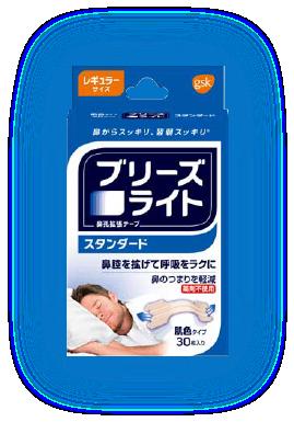 楽天で鼻腔拡張テープのブリーズライトキャンペーンで10ポイントがもれなく貰える。口閉じテープは絆創膏で自作できる。~3/31 10時。