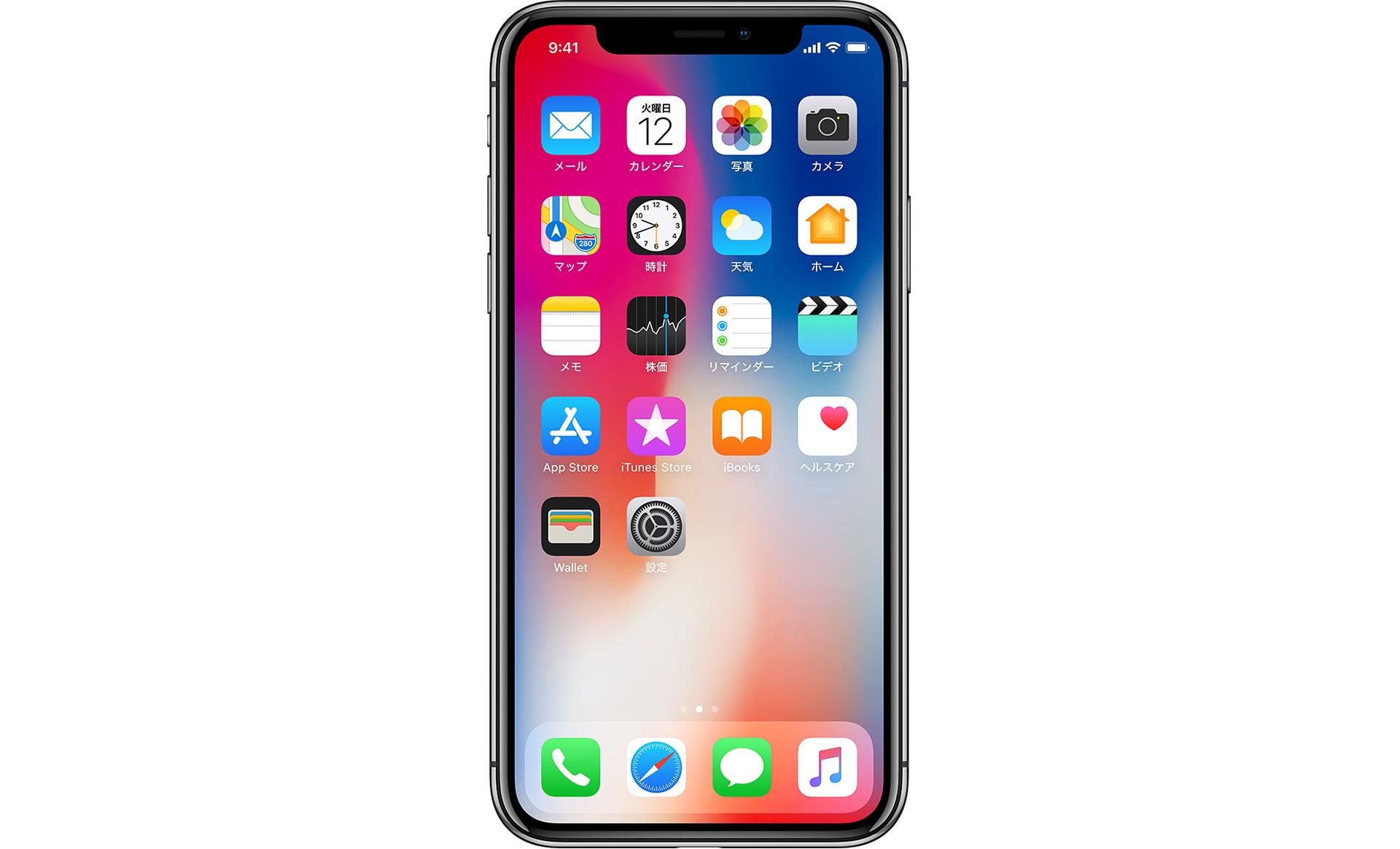【インセ出しすぎ早期終了】おとくケータイ.netでソフトバンクiPhone8/8/X/XperiaXZs/XZ1が最大64800円値引きで一括セール中。~4/14。