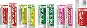 歯磨き粉の「クリーンデンタルEX」が3万人対象に無料お試しキャンペーン中。~5/15 17時。