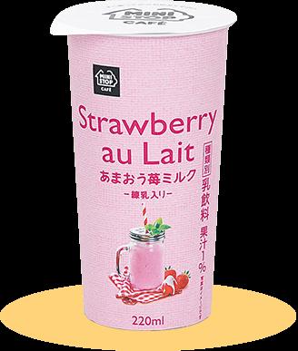 ミニストップであまおう苺ミルク無料クーポンが抽選で1000名に貰える。~3/4。