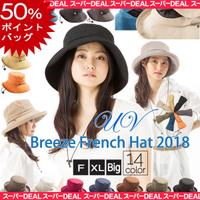 【紫外線ハゲ】楽天スーパーDEALでレディースのハゲ防止帽子が1980円、ポイント半額バック。
