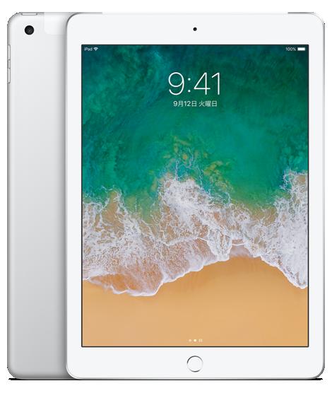 ドコモで早速iPhoneX、9.7インチiPadが端末購入サポート対象へ。iPad32GBが公式に機種変一括0へ。iPhone8も対象。3/20~。