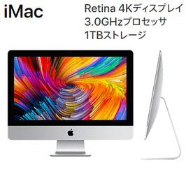 楽天スーパーセールApple 21.5インチ iMacが半額の76400円送料無料で販売予定。本日22時30分~。