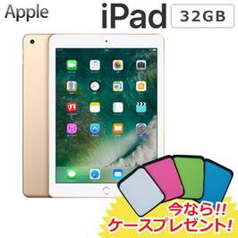 楽天スーパーSALEのPCあきんどでApple iPad 9.7インチ Retinaディスプレイ Wi-Fiモデル 32GB MPGT2J/Aが半額の22400円だけどどうせ買えない。16時~。