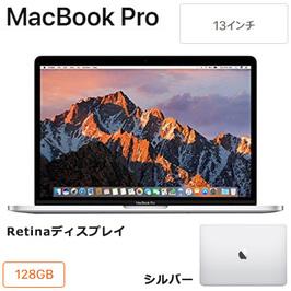 楽天スーパーセールの3/5のタイムスケジュールはこれ。Apple 13インチ MacBook Proやザバスウェイトダウンプロテイン半額など。